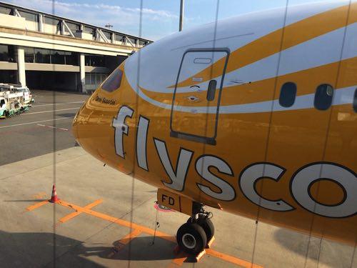 เครื่องบินScoot