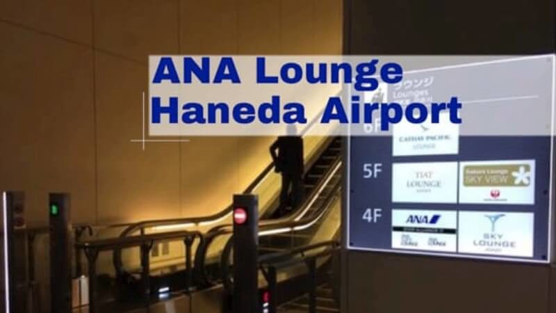 ANA Lounge Haneda airport