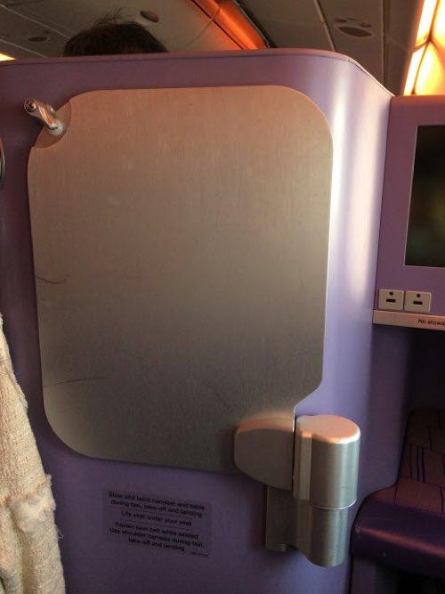 โต๊ะวางอาหารชั่นธุรกิจการบินไทย