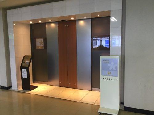 รีวิวทางเข้าDomestic Sakura Lounge