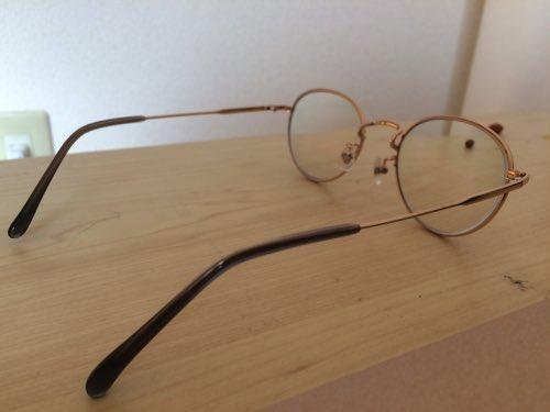 แว่นตาJin