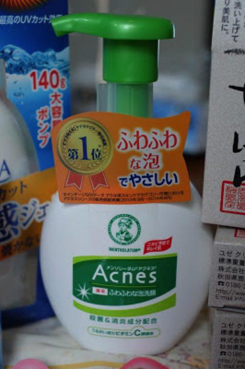 โฟมล้างหน้าญี่ปุ่น