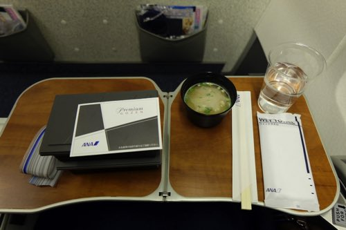 อาหารไฟล์ทภายในประเทศญี่ปุ่น