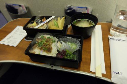 อาหารไฟล์ทในประเทศญี่ปุ่น Premium Class