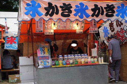 ร้านน้ำแข็งใสญี่ปุ่นงานวัด