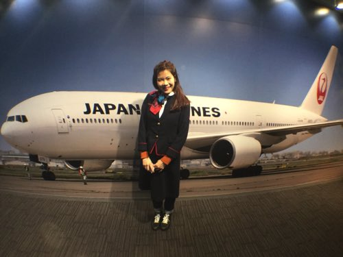 JAPAn Airline Museum