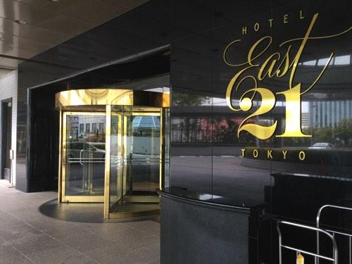 ทางเข้าโรงแรมEast21