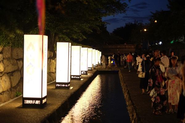 งานแสงสีเกียวทานาบาตะ