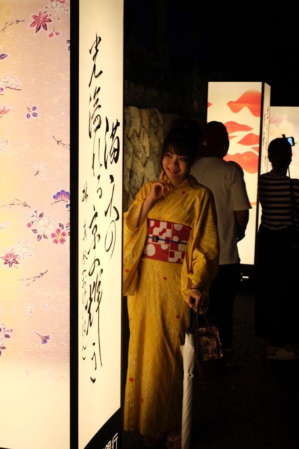 ใส่ชุดยูกาตะเที่ยวงานเทศกาลเกียวทานาบาตะ