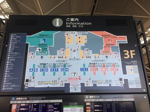 แผนที่สนามบินChubu Nagoya
