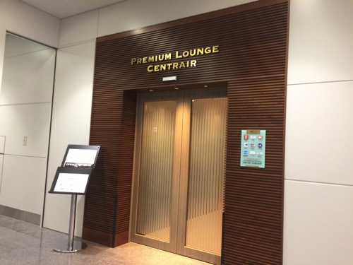 Premium Lounge Centrial