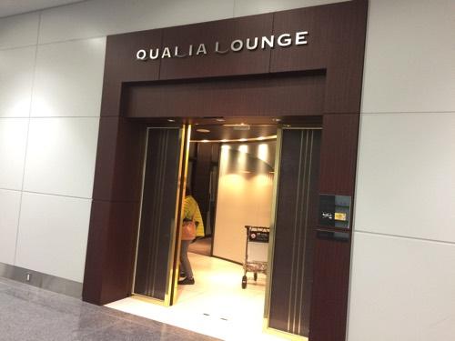 Qualial Lounge