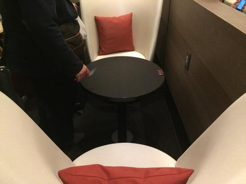 Premium Lounge JCB