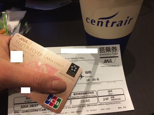 บัตรJCBเข้าใช้เลาจ์