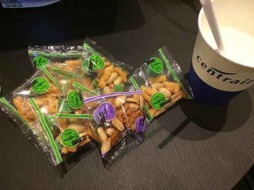 อาการอร่อยในสนามบินนาโกย่า
