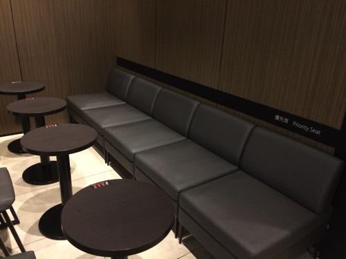 ที่นั่งPiority Premium Lounge JCB
