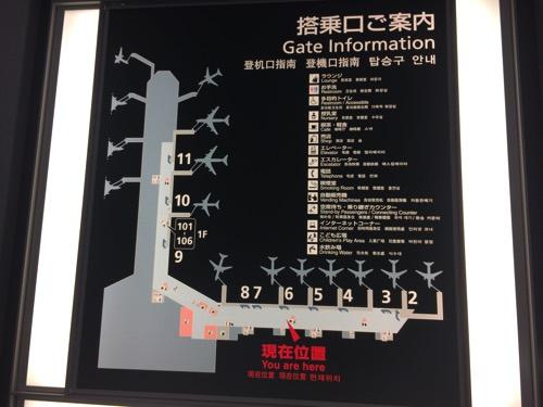 ตารางแผนที่จอดเครื่องบิน