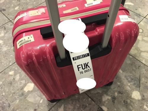 รับกระเป็าที่สนามบินฟุกุโอกะ