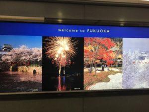 เที่ยวFukuoka