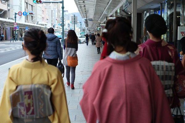 ย่านช้อปปปิ้งเกียวโต