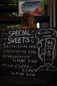 แนะนำอาหารเกียวโต