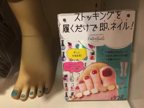 แนะนำถึงเท้า ชองฝากจากญี่ปุ่น