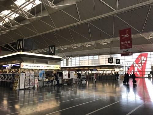 สนามบินนาโกย่า