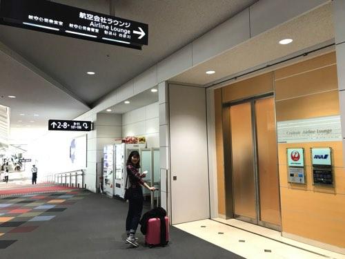 เลาจ์สนามบินChubu nagoya