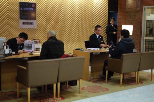 เชคอินโรงแรม Sapporo