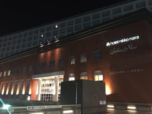 โรงแรมนิกโกะนารา