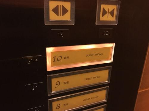 ลิฟโรงแรม