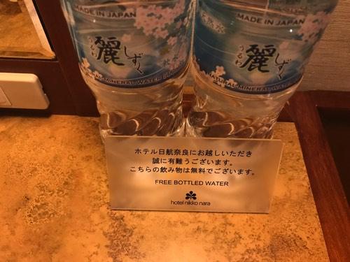 โรงแรมติดสถานีนารา