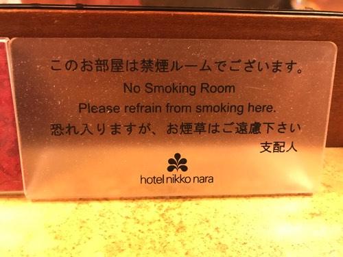 ห้องพักแบบไม่สูบบุหรี่