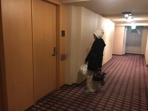 โรงแรม Okura Sapporo