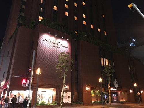 รีวิวโรงแรม ซัปโปโร