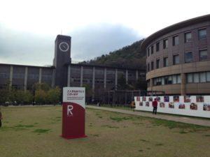 Rittsumeikan University