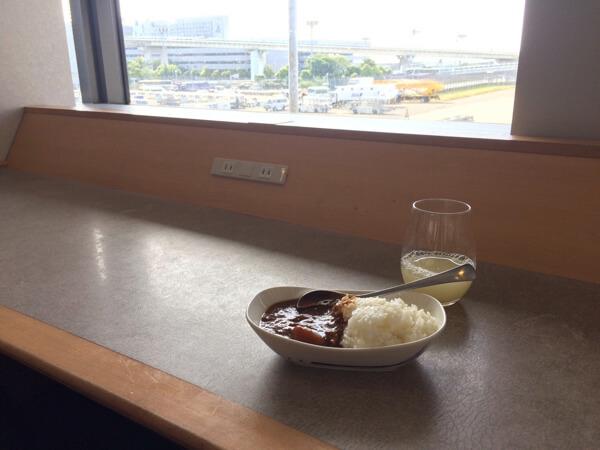 ข้าวแกงกระหรี่ ANA