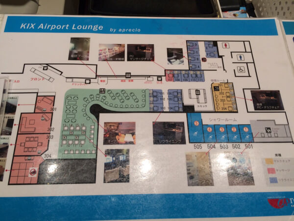KIX Lounge