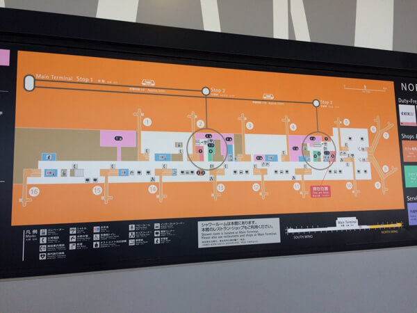 credit card Lounge สนามบินคันไซ