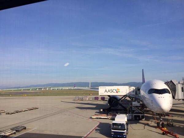 A350 การบินไทย