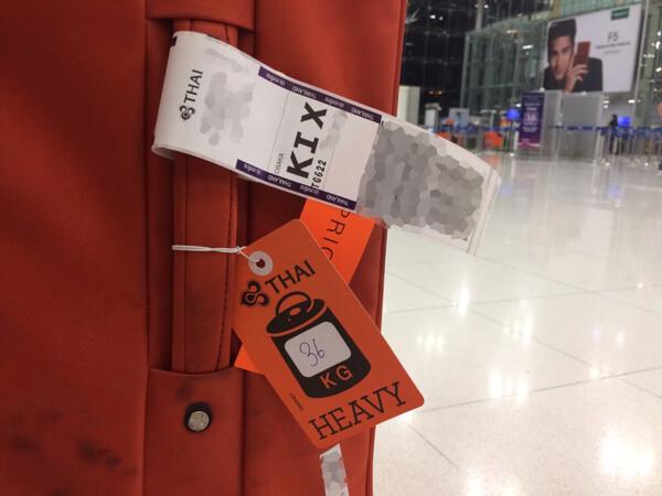 กระเป๋าการบินไทย น้ำหนักเกิน