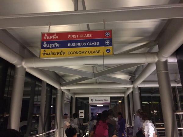 รีวิวการบินไทยA380 Economy