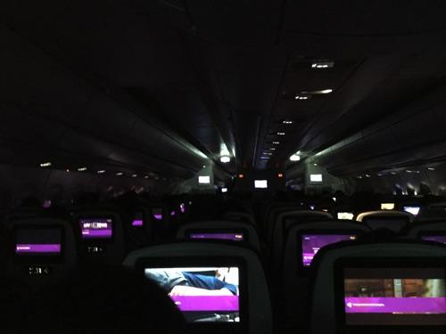 การบินไทย ชั้นประหยัด