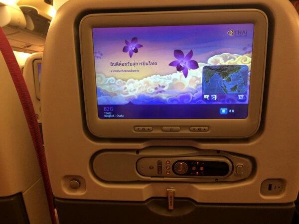 รีวืว ที่นั่งชั้นประหยัด การบินไทย