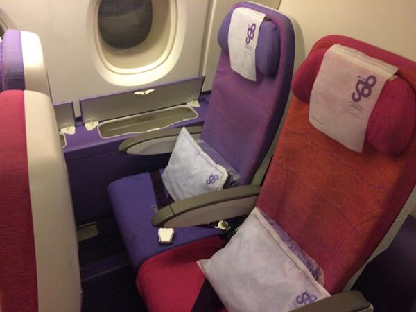 Economy class A380 Thai Airways