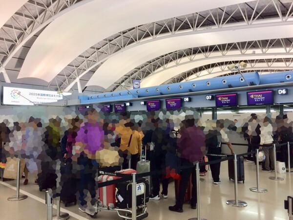 เชคอินการบินไทย