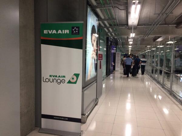 Eva Air Lounge สุวรรณภูมิ แผนที่