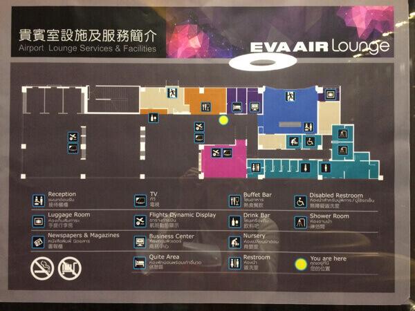 แผนที่ EVA Lounge