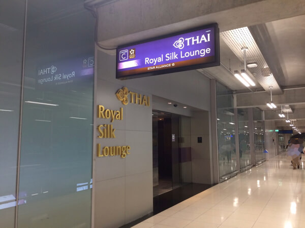 ทางเข้าเลาจน์การบินไทย