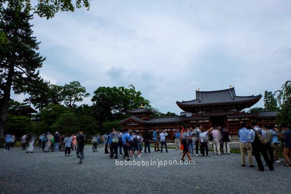 ตะลอนเกียวโต